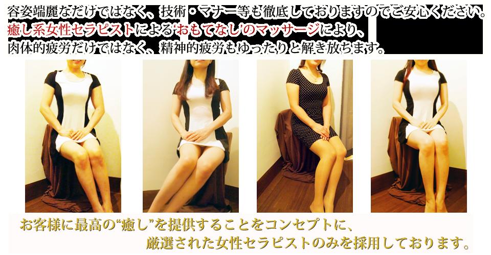 出張マッサージ 東京は、日本人女性セラピストがお客様の自宅やホテルに伺い、マッサージを行います。